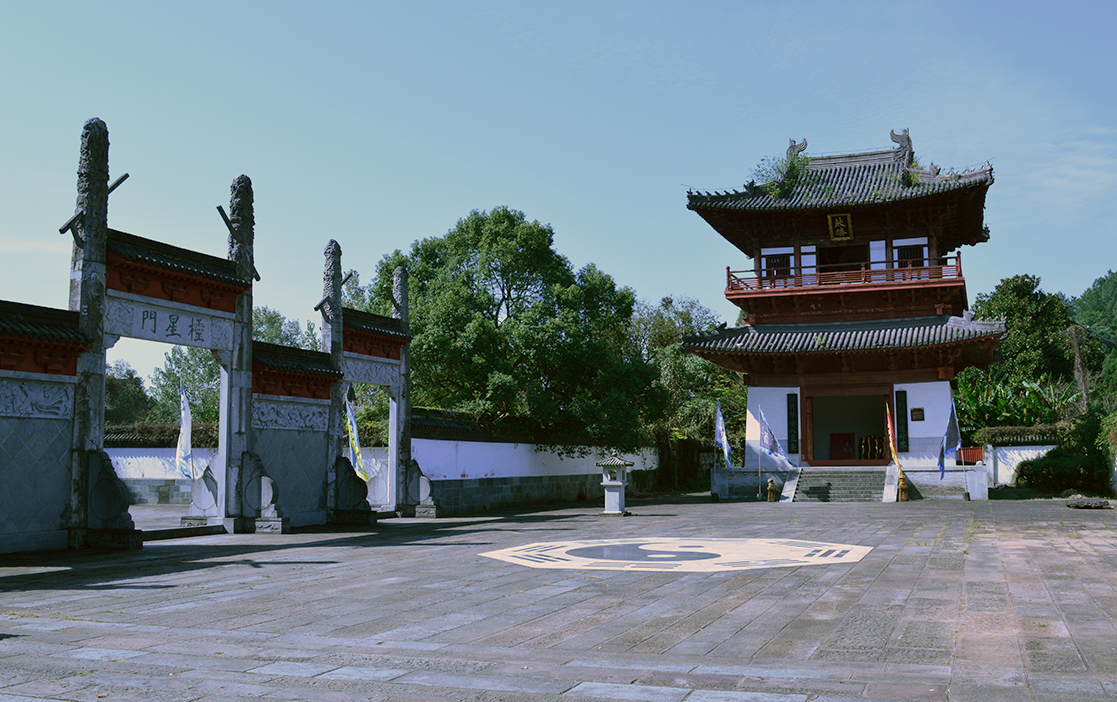 Shangqing Palace_Lingxing gate